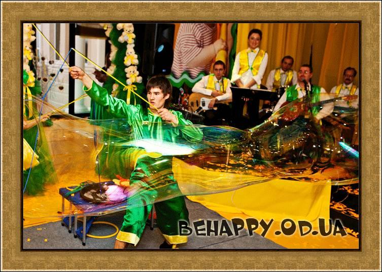 Шоу мыльных пузырей Одесса на праздник