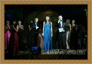 Ведущие на свадьбу Одесса