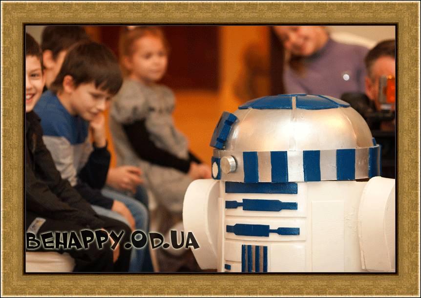 Детский праздник Одесса:день рождения робот