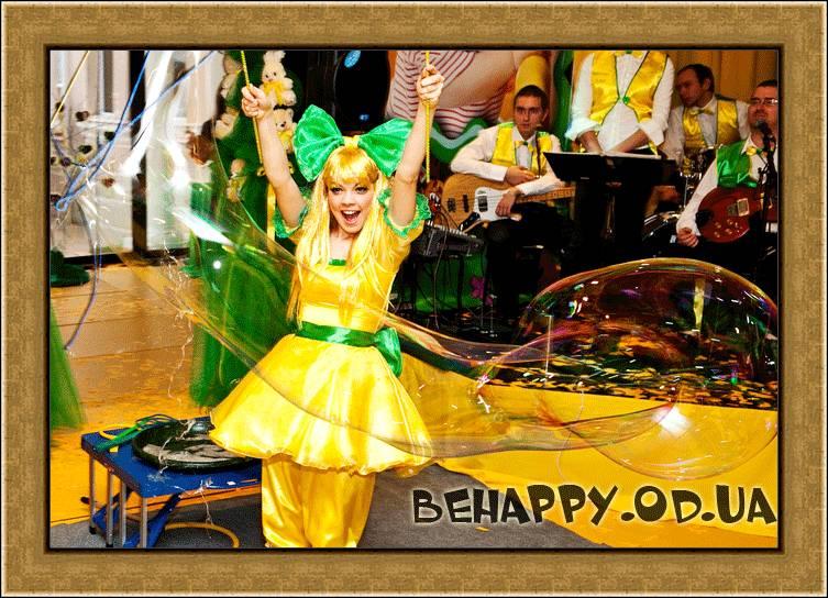 Шоу мыльных пузырей Одесса на день рождения