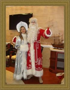 Дед мороз на новый год Одесса