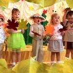 Детский праздник-радостная улыбка