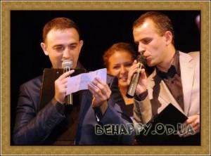 Ведущие Гетьманы на свадьбу Одесса