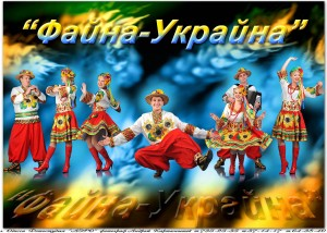 Бессарабия музыкальны коллектив